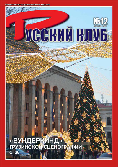 http://russianclub.ge/components/com_jooget/img_pictures/n146(12)-1.jpg