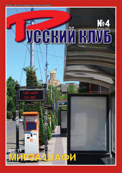 http://russianclub.ge/components/com_jooget/img_pictures/n174(4)1.jpg